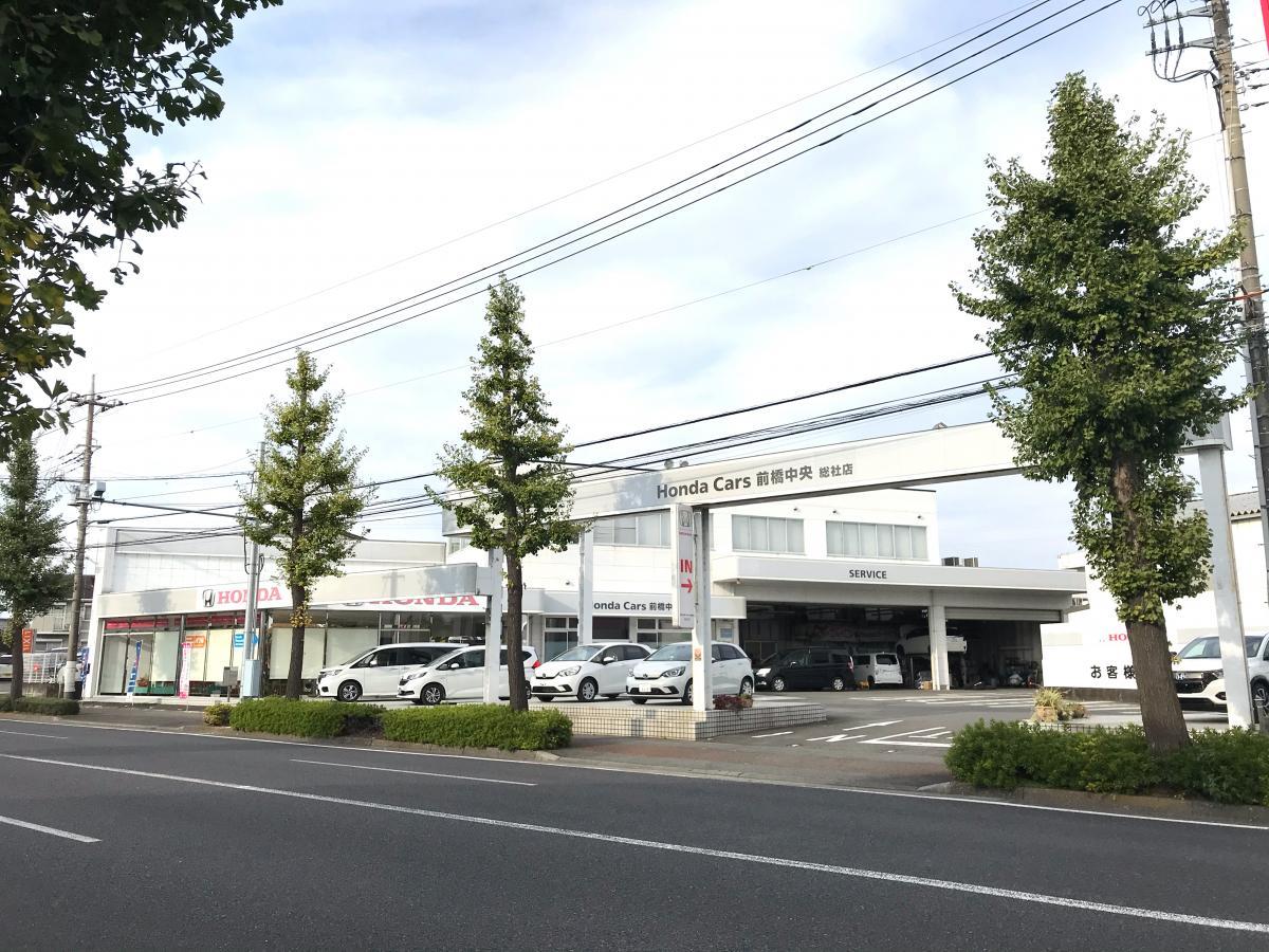 Honda Cars前橋中央総社店_施設外観