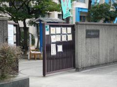 園田北小学校