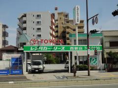 トヨタレンタリース福岡西新店