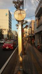 「所沢新道」バス停留所