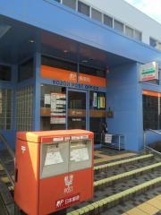 高蔵寺郵便局
