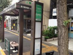 「東大農学部前」バス停留所