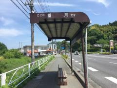 「番刈」バス停留所