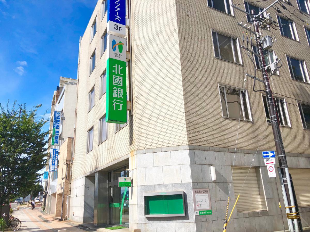 北國銀行福井支店_施設外観