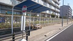 「東山住宅」バス停留所