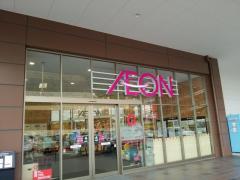 イオン和歌山店