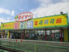 ザ・ダイソー大垣インター店