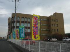 森田家具プラザ