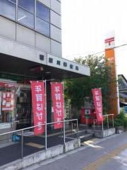 寝屋川郵便局