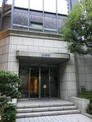 株式会社ノザワ
