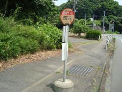 「緑園都市入口」バス停留所