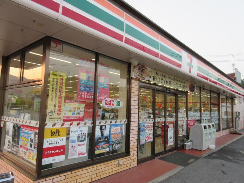 セブンイレブン 岩国錦見3丁目店_施設外観