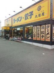 丸醤屋西神戸店