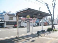 「阪神大物」バス停留所