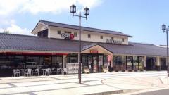デイリーヤマザキDS八幡PA上り店