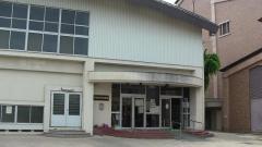 和邇市民体育館