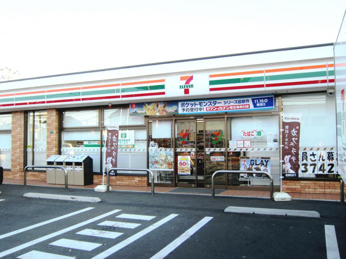 セブンイレブン 若松高須東4丁目店_施設外観