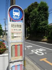 「平方学校前」バス停留所