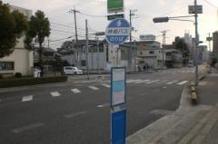 「中谷山」バス停留所