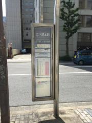 「広小路本町」バス停留所