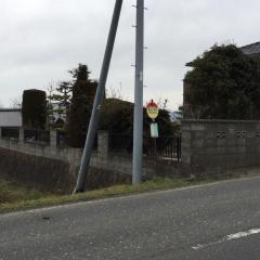 「東芳小学校」バス停留所