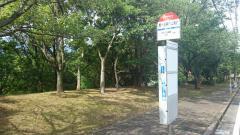 「舞ケ丘第六公園前」バス停留所
