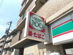 ローソンストア100 茨木玉櫛店_看板