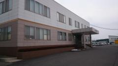 株式会社幸楽苑