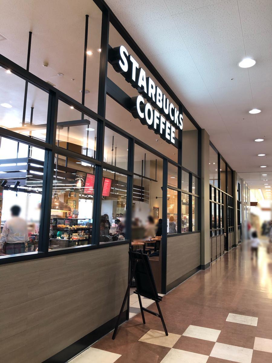 スターバックスコーヒー ガーデンパーク和歌山店_施設外観