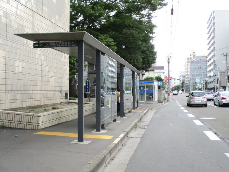 仙台市営バス「交通局大学病院前...