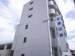 安藤証券株式会社 小牧支店