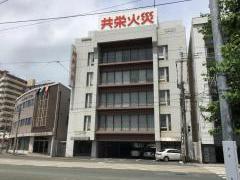 共栄火災海上保険株式会社 熊本支社