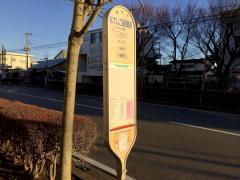 「なでしこ公民館前」バス停留所