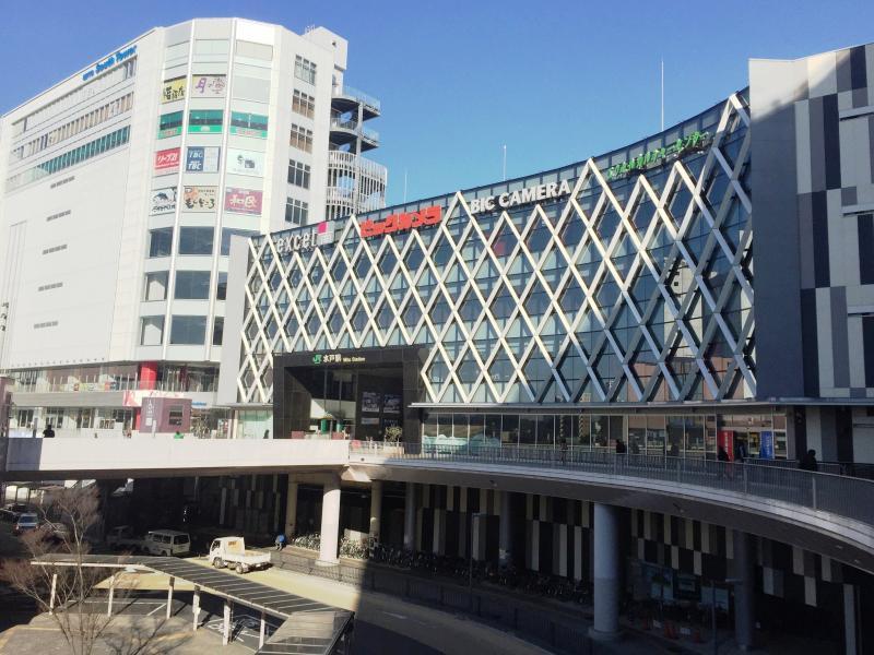 水戸駅(水戸市宮町)|ホームメ...