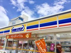 ミニストップ静岡豊田店