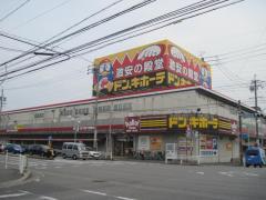 ドン・キホーテ刈谷店
