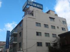 岡山ニューステーションホテル