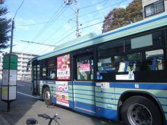 「霊屋橋・瑞鳳殿入口」バス停留所