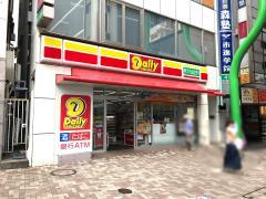 デイリーヤマザキ 市川駅北口店_施設外観