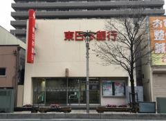 東日本銀行松原支店