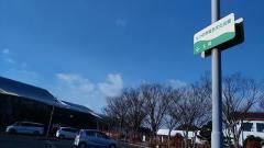 たつの市総合文化会館赤とんぼ文化ホール