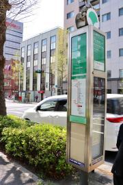 「学習院下」バス停留所