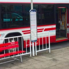 「藤阪ハイツ」バス停留所