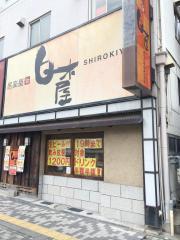白木屋 南海堺駅前店_施設外観