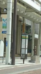 「ザザシティ前」バス停留所
