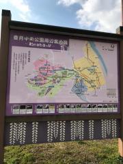 香月中央公園