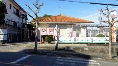 本宿郵便局