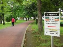 花保中央公園