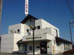 飯田信用金庫切石支店