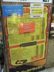 ハンバーグレストラン GOLD RUSH新宿東口店